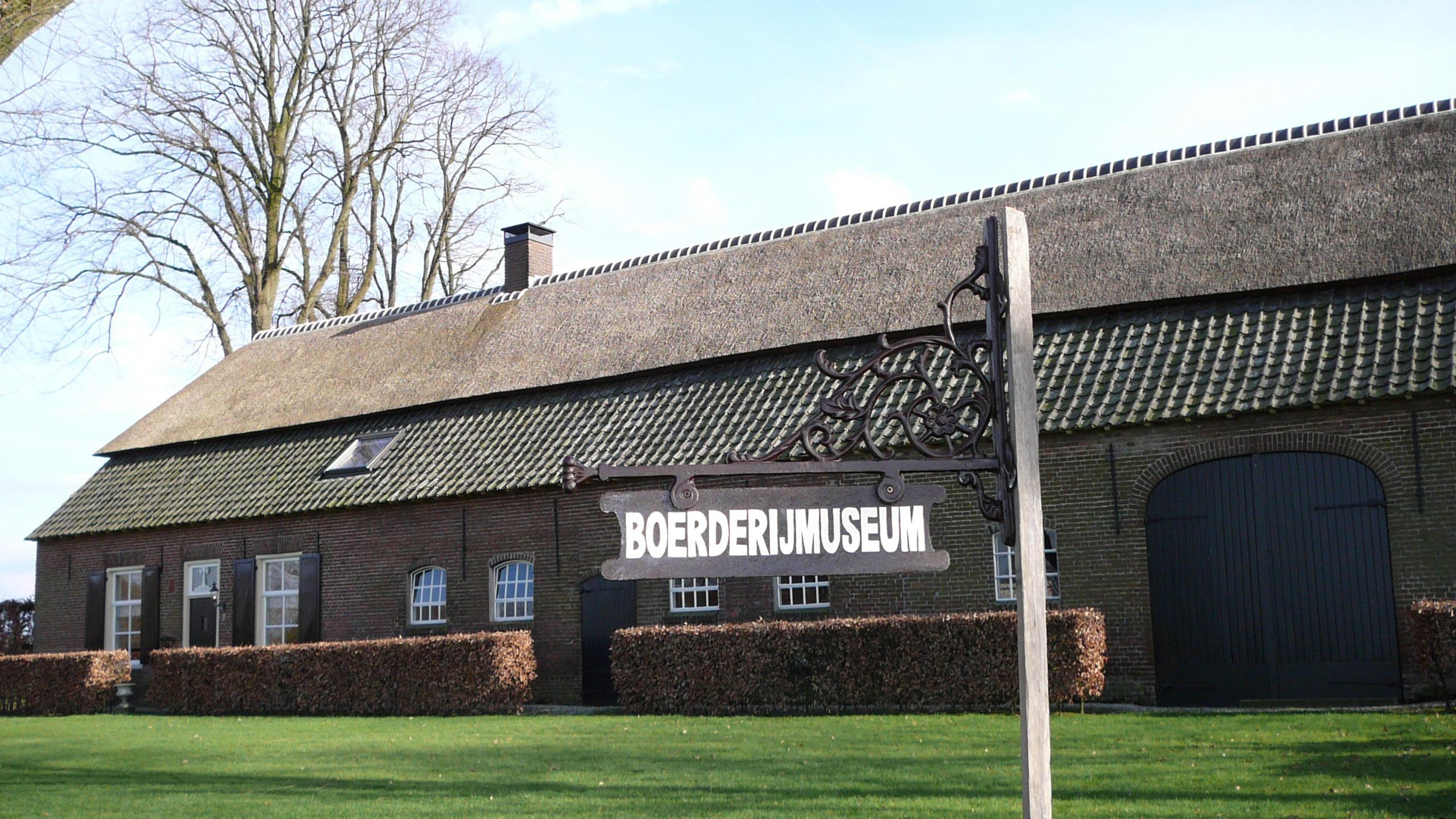 Boerderij Museum Grutje